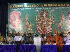 01_jss_ajdtc_Sri_Vishwakarma